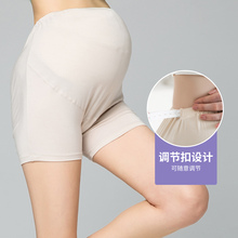 孕之彩ra妇打底裤夏rl女大码安全裤高腰可调节孕妇平角内裤
