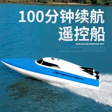 超大遥ra船充电高速rl艇轮船无线电动男孩宝宝船模型