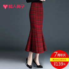 格子鱼尾裙半身ra女2020ch臀裙中长款裙子设计感红色显瘦