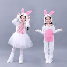 男女童元旦学猫叫(小)白兔子儿ra10动物演ch裙服装幼儿园舞台