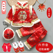 宝宝百ra一周岁男女ch锦缎礼服冬中国风唐装婴幼儿新年过年服