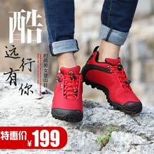 modrafull麦to鞋男女冬防水防滑户外鞋徒步鞋春透气休闲爬山鞋