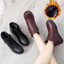 妈妈棉ra冬保暖中老to靴平底皮鞋加绒雪地靴42大码防滑奶奶鞋