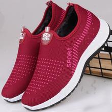 老北京rb鞋秋冬加绒ow鞋女软底中老年奶奶鞋妈妈运动休闲棉鞋