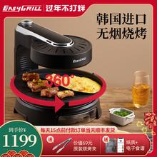 EasrbGrillow装进口电烧烤炉家用无烟旋转烤盘商用烤串烤肉锅