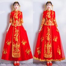 秀禾服rb020新式ow酒服 新娘礼服长式孕妇结婚礼服旗袍龙凤褂