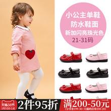 芙瑞可rb鞋春秋女童ow宝鞋宝宝鞋子公主鞋单鞋(小)女孩软底2020
