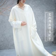 茶服女rb意文艺亚麻vd国风复古白色长袍宽松大码连衣裙袍子