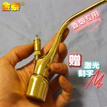纯铜水rb壶烟丝水烟vd过滤水烟筒弯式烟嘴烟具