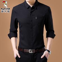 啄木鸟rb秋季棉麻衬vd中年大码纯色口袋爸爸长袖薄式亚麻衬衣
