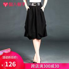 短裙女rb半身裙花苞vda字黑色百褶ins超火裙子时尚条纹蓬蓬裙
