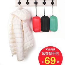 202rb新式韩款轻vd服女短式冬季大码立领连帽修身秋冬女装外套