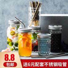 北欧带rb玻璃梅森瓶yi梅森果汁奶茶杯吸管水杯家用密封公鸡杯罐