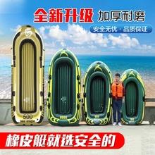 快艇救rb充气艇路亚yi牛筋航气垫船救生充气船硬底板挺便携。