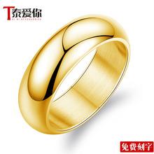 简单金rb光面戒指男yi指环潮的个性霸气食指戒子免费刻字