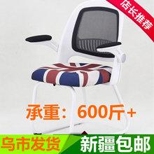 新疆包rb办公椅职员yi升降网布椅子弓形架椅学生宿舍椅