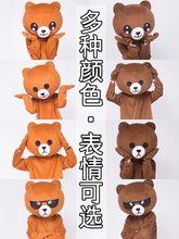 抖音布rc熊卡通成的gw熊行走玩偶衣服道具头套公仔服