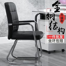 办公椅rc脑椅家用懒gw学生宿舍椅会议室椅简约靠背椅办公凳子