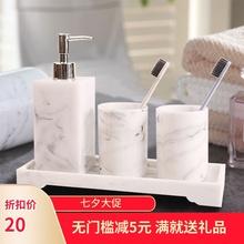 简约情rc刷牙口杯子jj家用卫浴室牙刷架装卫生间洗漱用品组合