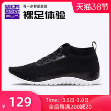 必迈Prcce 3.qp鞋男轻便透气休闲鞋(小)白鞋女情侣学生鞋跑步鞋