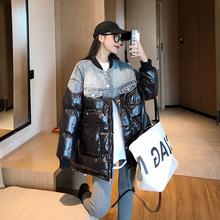 中长式rc服女秋冬2qp新式韩款学生宽松牛仔拼接亮面羽绒棉衣外套