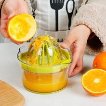 橙汁杯rc器家用手摇qq汁器迷你(小)型便携榨汁挤果汁