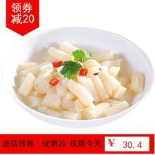 400rc/袋 酸辣qq藕带藕尖泡菜荆州特产整箱