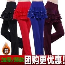 [rcrs]裙裤秋新款拉丁舞裤裙跳舞练功女舞