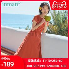 茵曼旗re店连衣裙2dm夏季新式法式复古少女方领桔梗裙初恋裙长裙