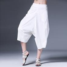 咫尺2020夏装新式女装显re10白色七lf闲裤大码宽松哈伦裤子