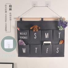 门后电表箱挂袋 多层布艺棉麻收re12袋 家lf杂物挂式置物袋