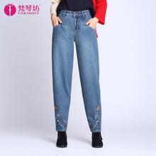 加绒牛re女冬季20li式高腰大码宽松刺绣萝卜裤长裤哈伦裤