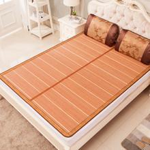 凉席1re8m床双的li2.0双面折叠1.2竹席1草席席子冬夏两用1.5