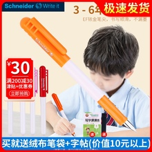 老师推re 德国Scliider施耐德BK401(小)学生专用三年级开学用墨囊宝宝初