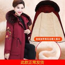 中老年re衣女棉袄妈li装外套加绒加厚羽绒棉服中年女装中长式