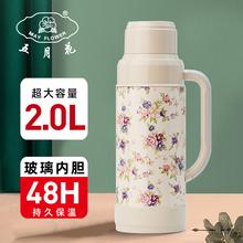 升级五re花保温壶家li学生宿舍用暖瓶大容量暖壶开水瓶热水瓶
