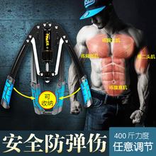 液压臂re器400斤li练臂力拉握力棒扩胸肌腹肌家用健身器材男