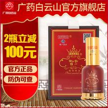 广州广药白云山拜迪生物维一植物re12油30li官方旗舰店正品