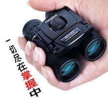 高倍夜re专业双筒军li外演唱会比赛望眼镜一万米