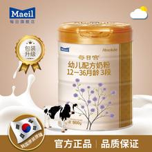 Maeil每日宫韩国原装进口3段婴幼re15配方奶li6月800g罐装