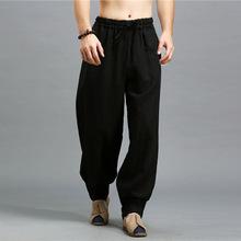 亚麻休re裤男秋冬阔li麻裤子中国风加肥加大男裤哈伦裤灯笼裤