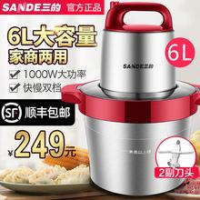 【质保re年】三的6li量商用不锈钢多功能家用料理绞馅机