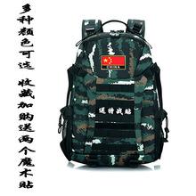 虎斑户re迷彩双背包ln露营骑行军迷配发作战包女旅游行学生包
