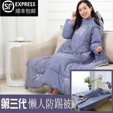 懒的被re带袖宝宝防ln宿舍单的加厚保暖睡袋薄可以穿的潮纯棉