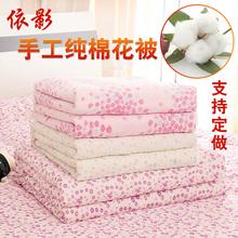 手工纯re花被子棉絮ln的双的宝宝学生棉被褥子春秋被冬被定做