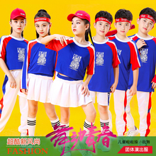 宝宝拉re队演出服男ln生团体春季运动会啦啦操表演服爵士舞服