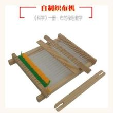 幼儿园re童微(小)型迷ln车手工编织简易模型棉线纺织配件