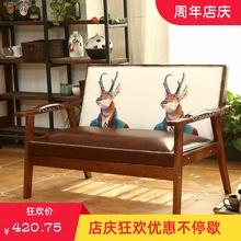 实木皮沙发加re卡座双的位ln皮艺皮布接待桌休闲椅老款(小)户型