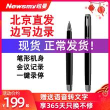 【新式re纽曼96笔cc高清降噪学生上课用远距商务会议(小)