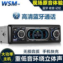 车载Mre3播放器蓝cc能音乐插卡收音机12V24V替代汽车CD主机DVD